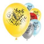 batman-latex-balloon-from-cosmos-party-supplies